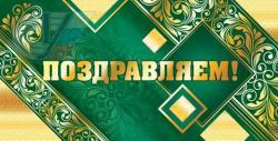 """Итоги конкурса """"Педагогическое мастерство 2017"""""""